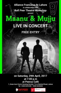 Mannu & Mujju @ Peerus Cafe | Lahore | Pakistan