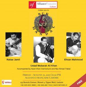 Sur Mandal @ Alliance Francaise de Lahore | Lahore | Punjab | Pakistan