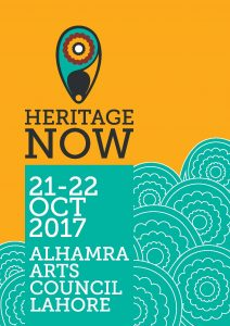 Heritage Now @ Alhamra Art Center | Lahore | Punjab | Pakistan