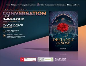 Book launch @ Alliance Francaise Lahore | Lahore | Punjab | Pakistan