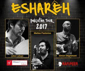 ESHAREH Concert @ Peeru's cafe | Lahore | Punjab | Pakistan