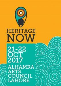 Heritage Now @ Alhamra Art Center | Lahore | Punjab | Pakistan