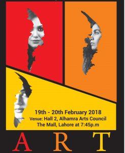 ART @ Alhamra Art Center | Lahore | Punjab | Pakistan