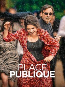 Place Publique @ Alliance Francaise Lahore | Lahore | Punjab | Pakistan